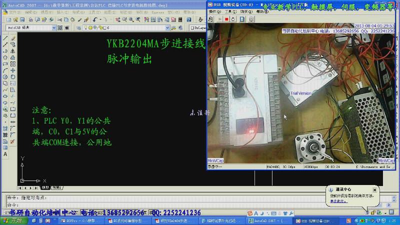视频教程:信捷xc3-32t